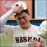 清宮,早実,高校野球