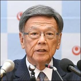 翁長雄志 沖縄知事