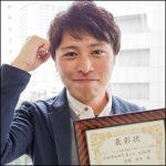 気象予報士で人気の手塚悠介は結婚してる?英語力TOEICが凄い!