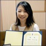 気象予報士の早田蛍は子育て中の2児の母 ウエディングプランナーから転職